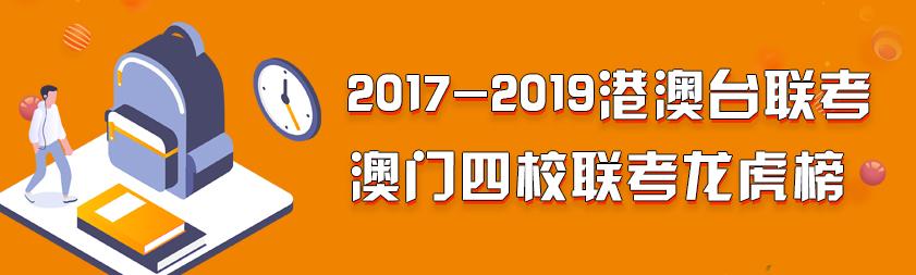 2019龙跃榜