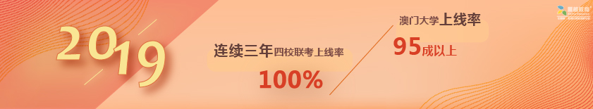 澳大幻灯片下广告_夏越教育